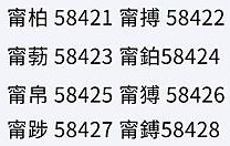 1602593239-518973818-g_n.jpg