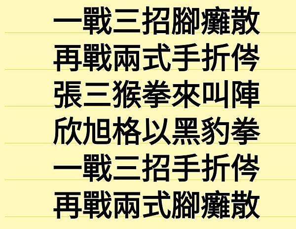 Screenshot_20201022-064558_ColorNote.jpg