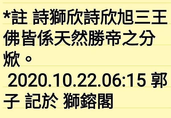 Screenshot_20201022-073522_ColorNote.jpg
