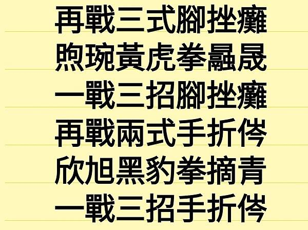 Screenshot_20201023-212134_ColorNote.jpg