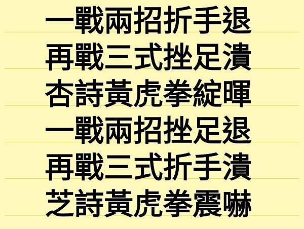 Screenshot_20201023-220341_ColorNote.jpg