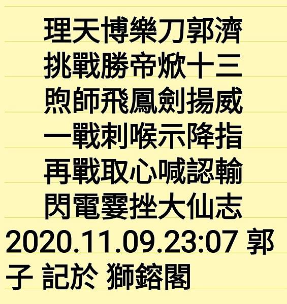 Screenshot_20201109-230819_ColorNote.jpg