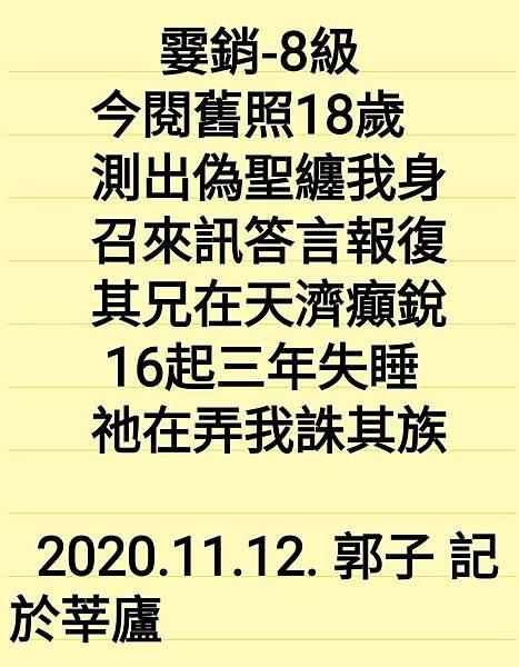 Screenshot_20201112-154116_ColorNote.jpg