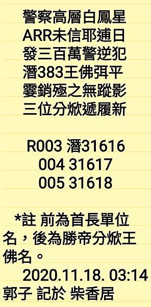 Screenshot_20201118-031837_ColorNote.jpg
