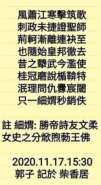 Screenshot_20201118-074434_ColorNote.jpg