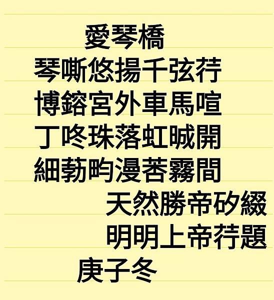 Screenshot_20201122-111920_ColorNote.jpg