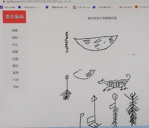 Screenshot_20201201-214232_Photos.jpg