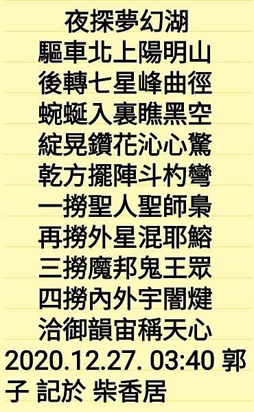 Screenshot_20201227-065549_ColorNote.jpg