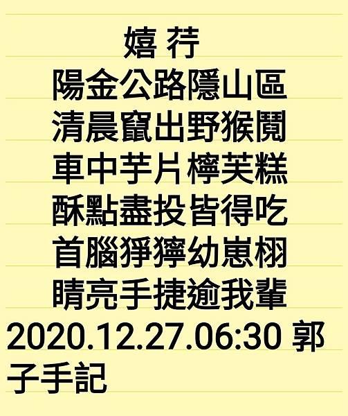 Screenshot_20201227-065838_ColorNote.jpg