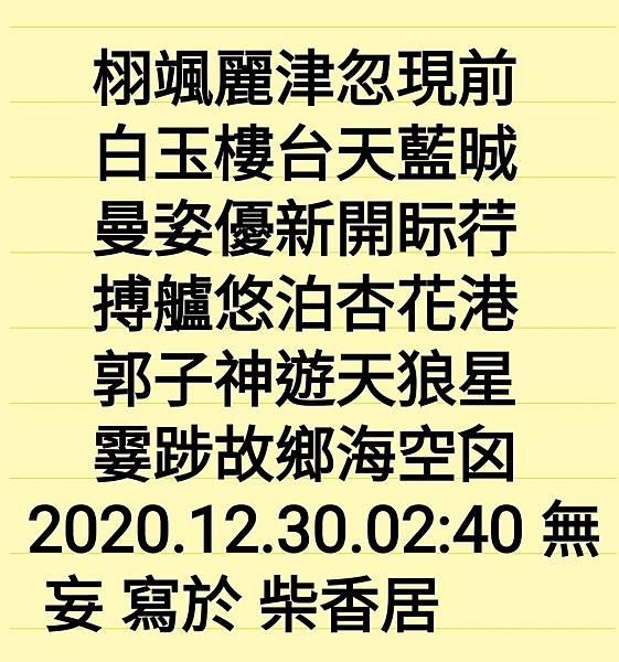Screenshot_20201230-034051_ColorNote.jpg