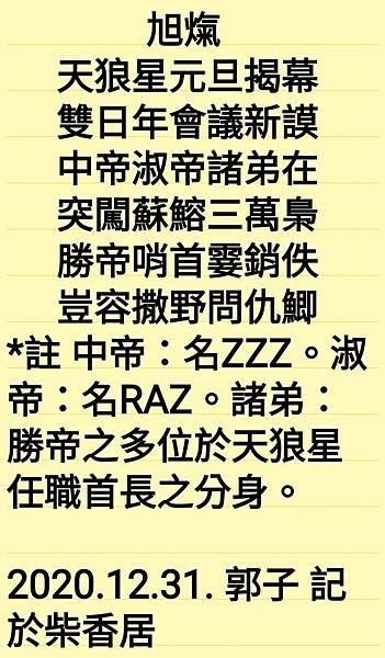 Screenshot_20201231-143936_Photos.jpg