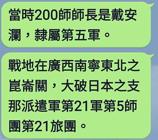 Screenshot_20210109-134506_LINE.jpg