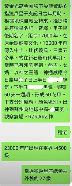 Screenshot_20210125-193135_LINE.jpg
