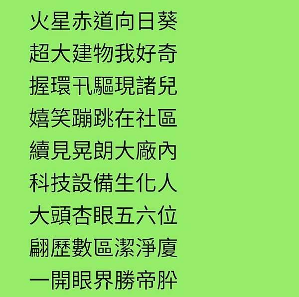 Screenshot_20210214-232720_WeChat.jpg