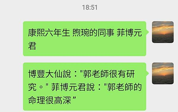 Screenshot_20210308-220835_WeChat.jpg