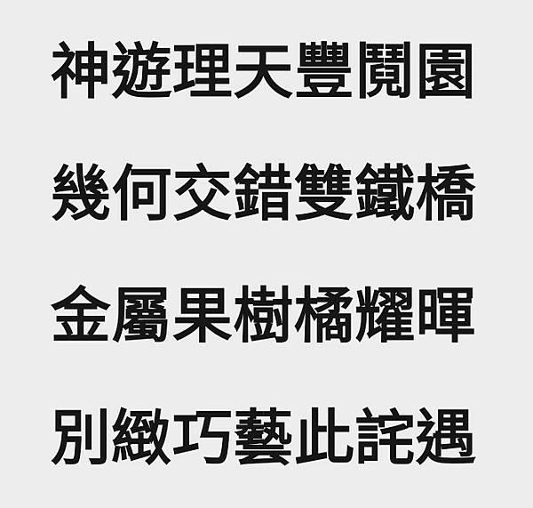 Screenshot_20210403-023659_WeChat.jpg