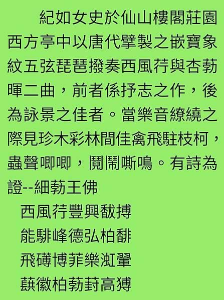 Screenshot_20210409-024215_WeChat.jpg