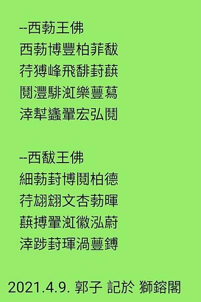 Screenshot_20210409-024223_WeChat.jpg