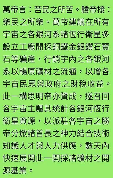 Screenshot_20210414-102730_WeChat.jpg