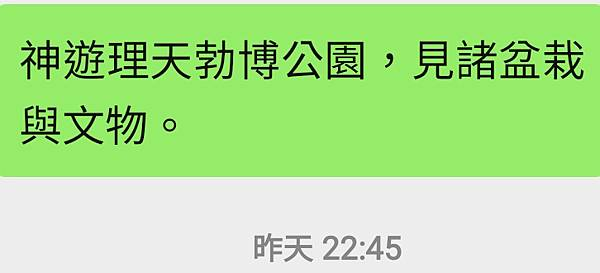Screenshot_20210415-151133_WeChat - 複製.jpg