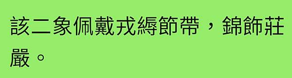 Screenshot_20210415-235038_WeChat - 複製.jpg
