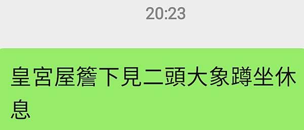 Screenshot_20210415-235038_WeChat.jpg