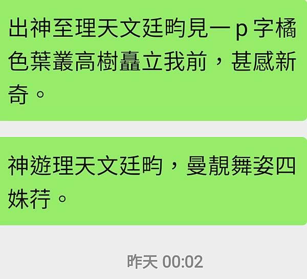 Screenshot_20210415-151146_WeChat.jpg