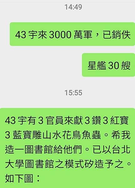 Screenshot_20210417-160109_WeChat.jpg
