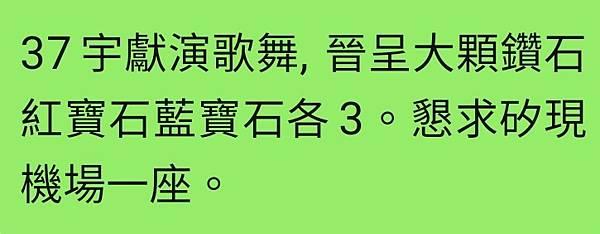 Screenshot_20210419-004529_WeChat.jpg