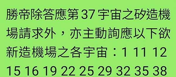 Screenshot_20210419-004515_WeChat.jpg