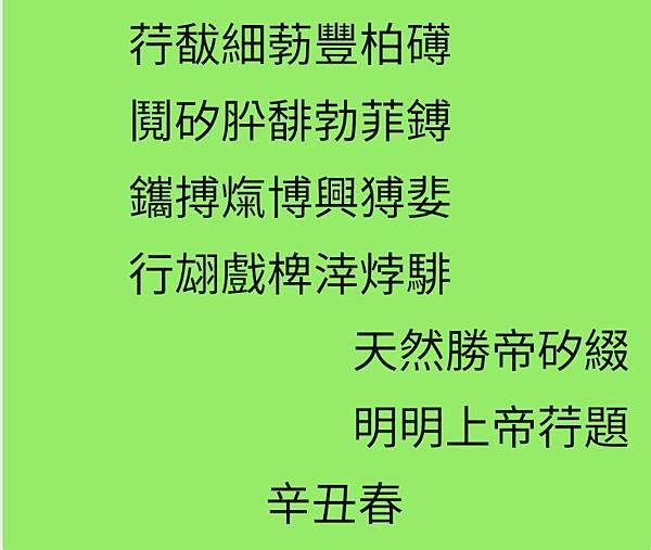 Screenshot_20210418-233913_WeChat.jpg