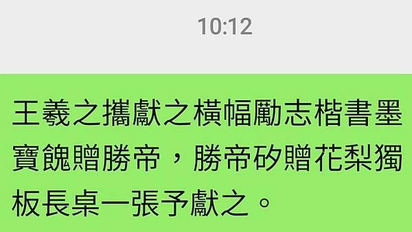 Screenshot_20210419-113825_WeChat.jpg