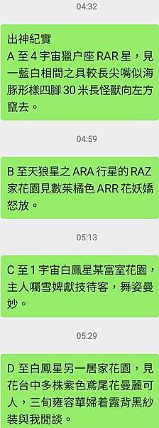 Screenshot_20210427-075404_WeChat.jpg