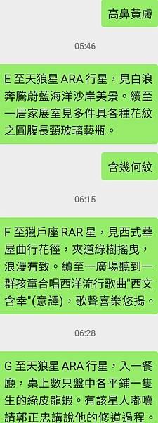 Screenshot_20210427-075418_WeChat.jpg