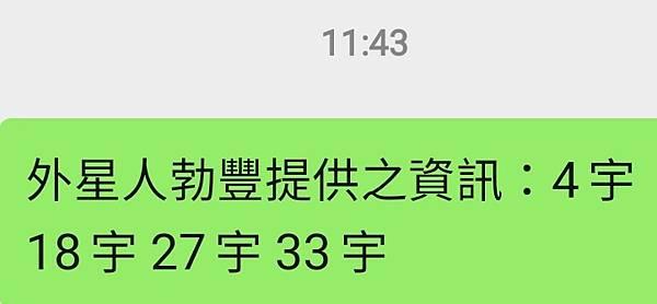 Screenshot_20210428-114528_WeChat.jpg