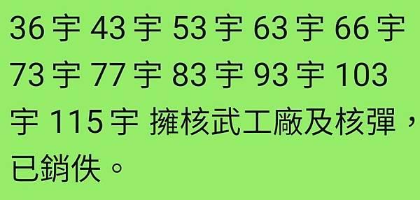 Screenshot_20210428-114405_WeChat.jpg