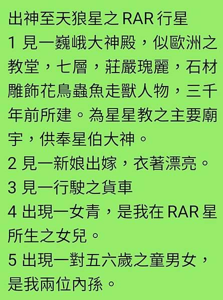 Screenshot_20210506-232950_WeChat.jpg
