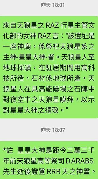 Screenshot_20210517-004437_WeChat.jpg