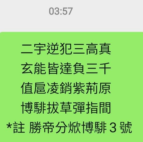 Screenshot_20210518-035830_WeChat.jpg