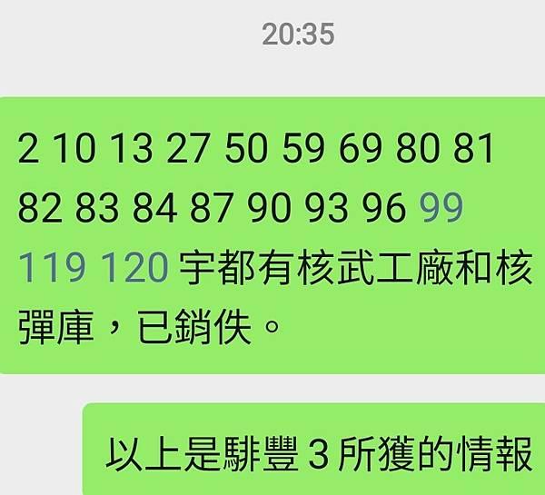 Screenshot_20210518-211003_WeChat.jpg