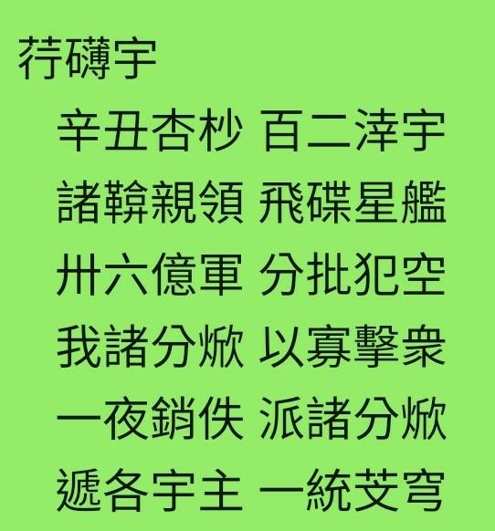 Screenshot_20210520-210735_WeChat.jpg
