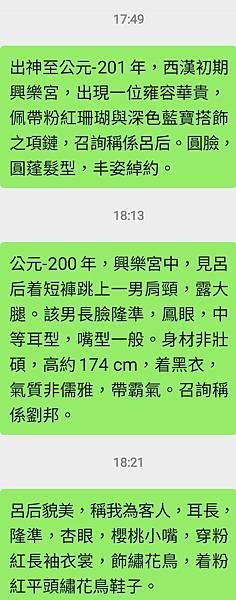 Screenshot_20210527-182758_WeChat.jpg