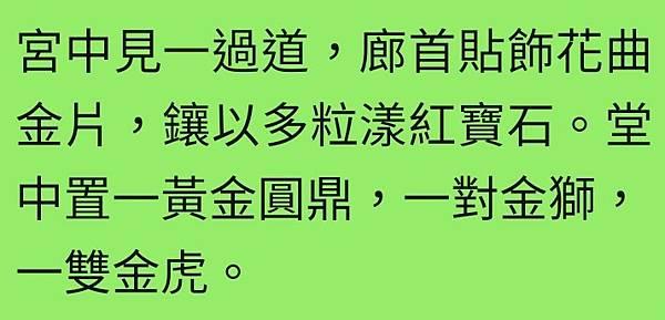 Screenshot_20210527-185627_WeChat.jpg