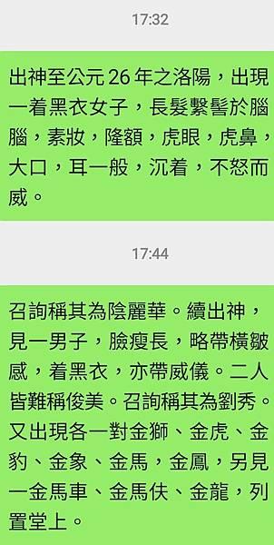 Screenshot_20210528-174622_WeChat.jpg