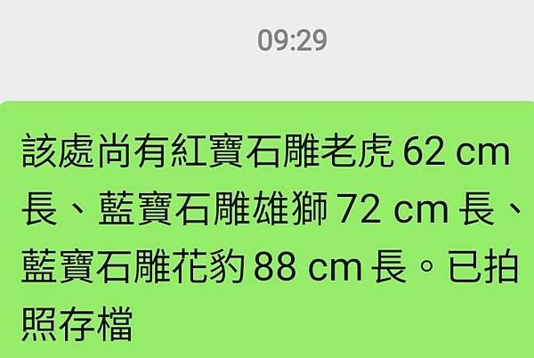 Screenshot_20210604-093427_WeChat.jpg