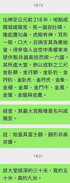 Screenshot_20210605-182857_WeChat.jpg