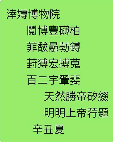 Screenshot_20210607-132014_WeChat.jpg