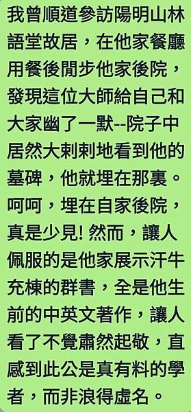Screenshot_20210609-155940_LINE.jpg
