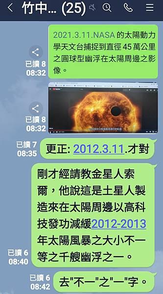 Screenshot_20210611-085236_LINE.jpg