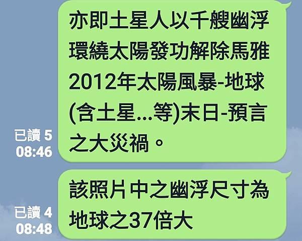 Screenshot_20210611-085242_LINE.jpg